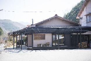 Awakura Onsen Motoyu