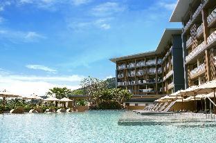 セントラ バイ センタラ プー パノ リゾート クラビ Centra by Centara Phu Pano Resort Krabi