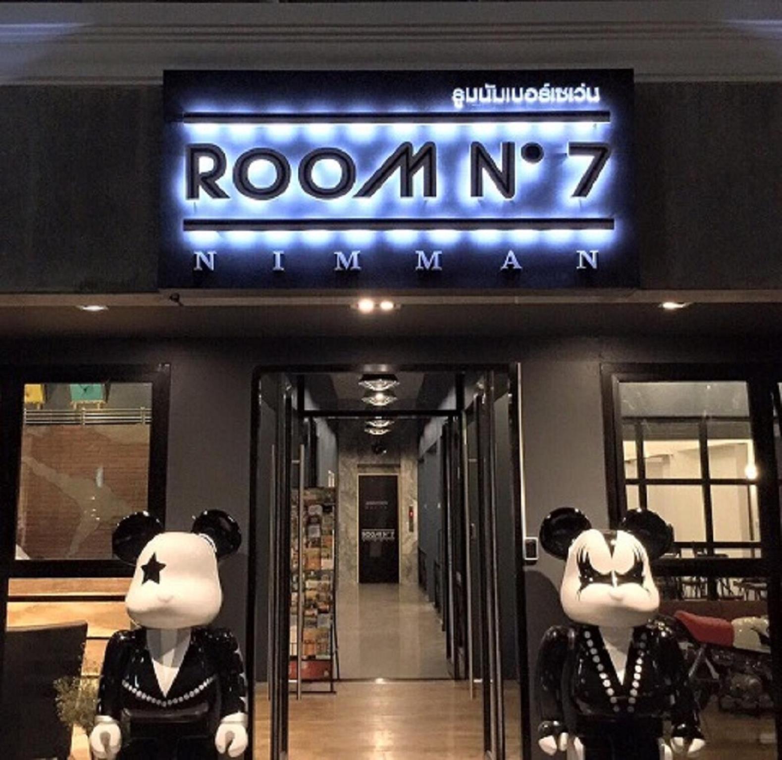 ดูรีวิวลูกค้า ห้องพัก หมายเลข7 (Room No.7) รีวิว Pantip
