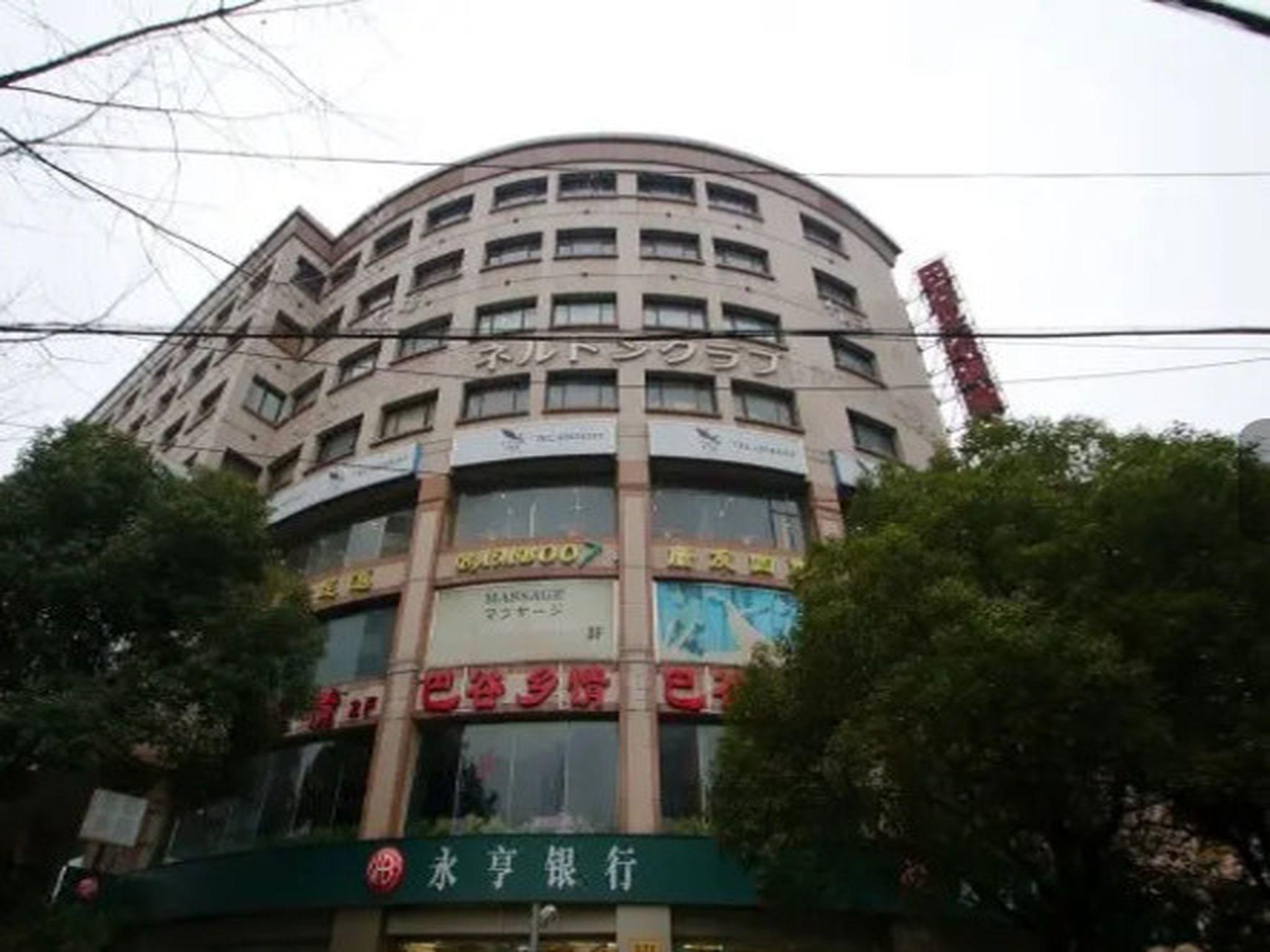 Zun Yue Hotel