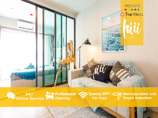 [Ratchada]アパートメント(30m2)| 1ベッドルーム/1バスルーム [hiii]Cornflower/InfinityPool/Ekkamai-BKK235
