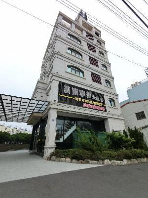 Yunlin Formosa Hotel