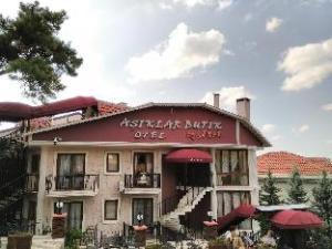 Asiklar boutique hotel
