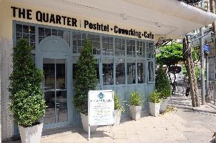 ザ クォーター バンコク ラチャテウィ The Quarter Bangkok Ratchathewi