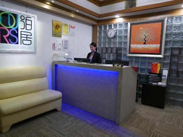 Ours Inn Taipei