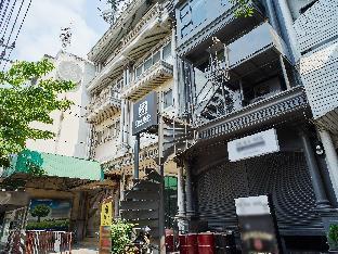 The BOB Hostel เดอะ บ็อบ โฮสเทล