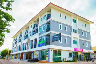 The Vintage Residence - Chonburi