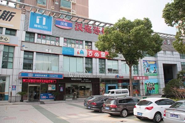 Hanting Hotel Shanghai Jufeng Road Metro Station