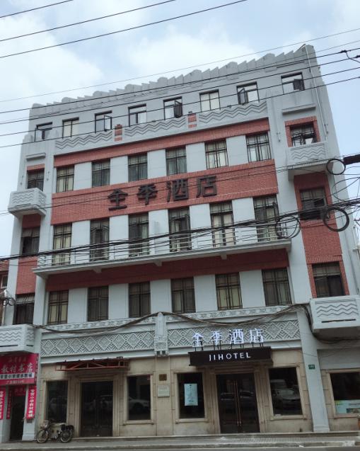 JI Hotel Shanghai The Bund Henan Zhong Road