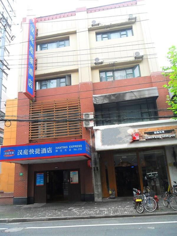 Hanting Hotel Shanghai Jing'an Temple