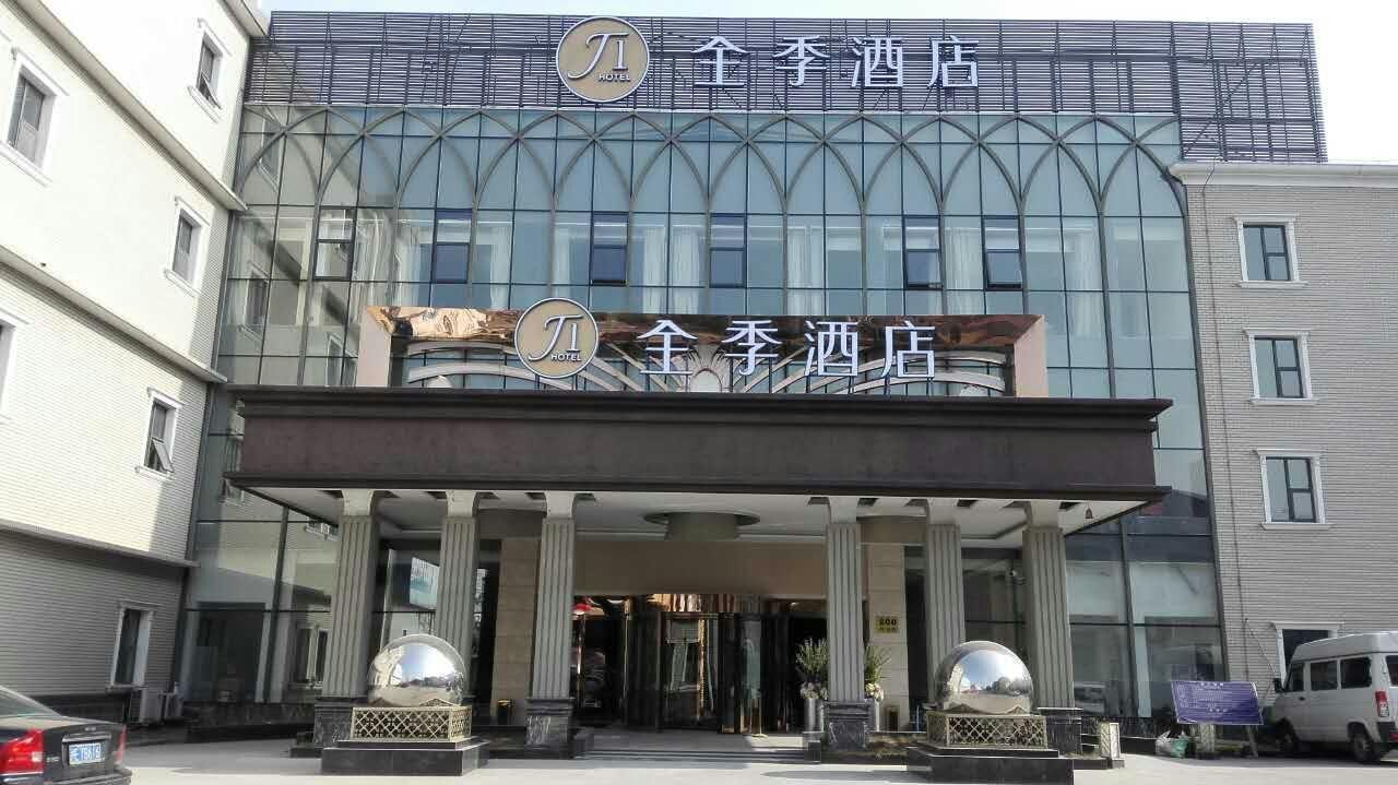 Ji Hotel Shanghai Pudong Airport Chengnan Road