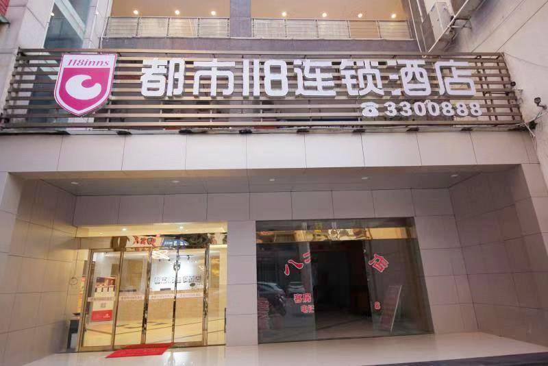 City 118 Hotel Chongyang Caifu Plaza