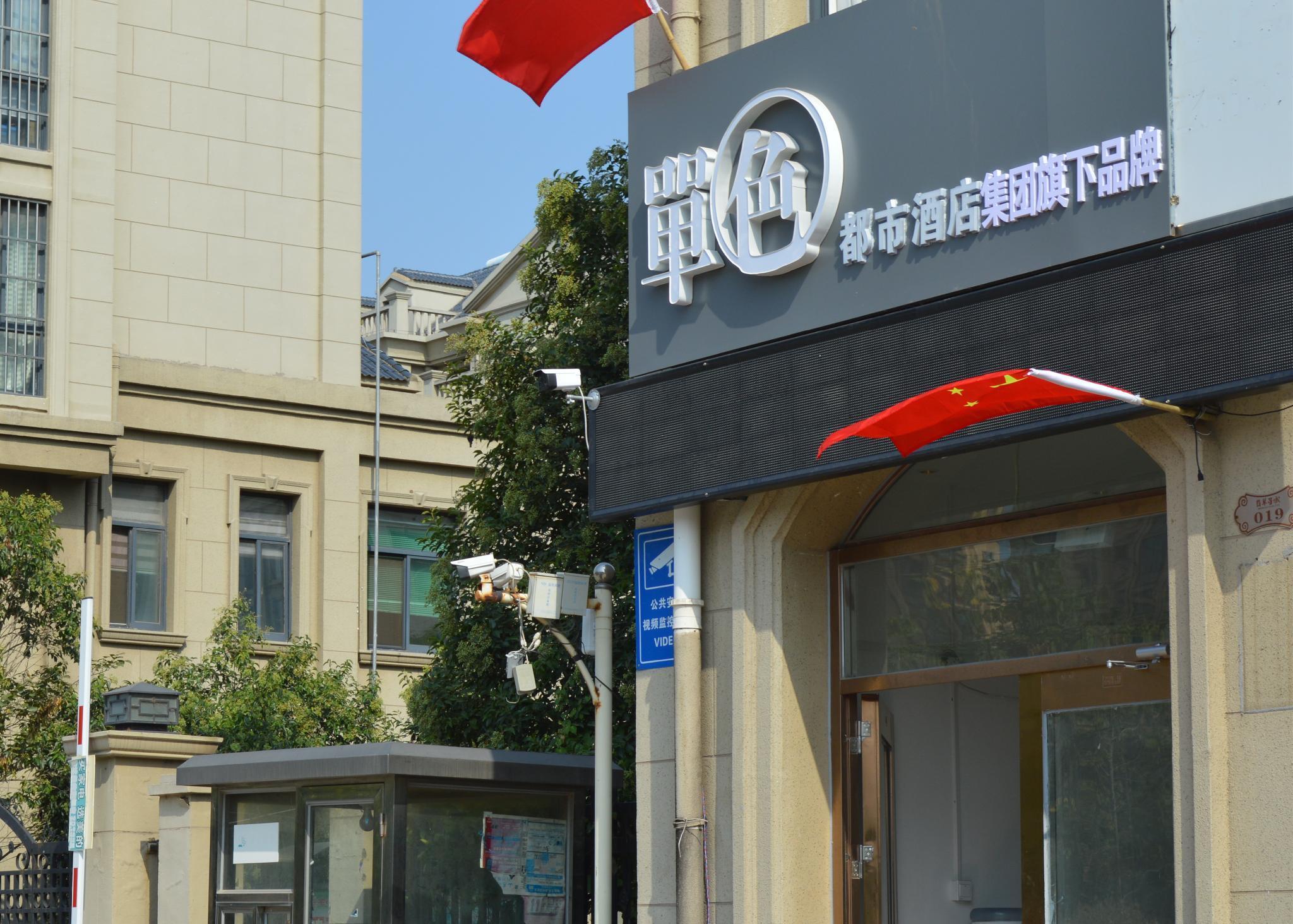 Monochrome Hotel Linshu Pedestrian Street