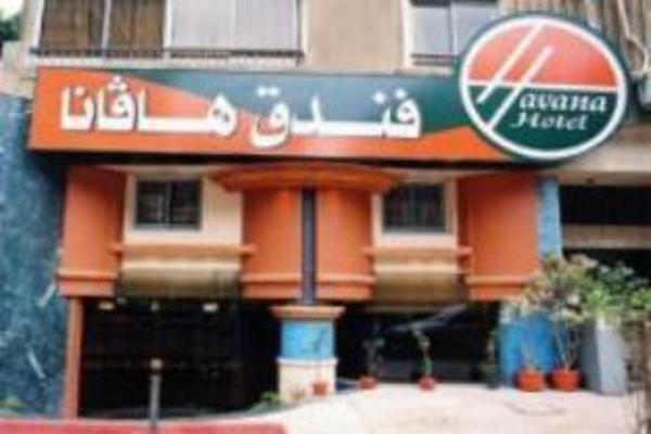 Havana Hotel Cairo Giza