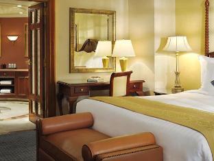 Cairo Marriott Hotel & Omar Khayyam Casino Cairo - Suite Bed Room
