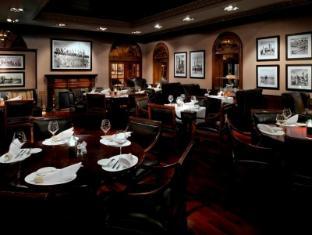 Cairo Marriott Hotel & Omar Khayyam Casino Cairo - JW Steakhouse