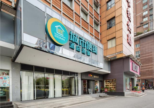 City Comfort Inn Changsha Wuyi Avenue Yuanjialin Metro Station