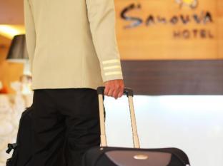 Sanouva Saigon Hotel Хошимин - Лобби