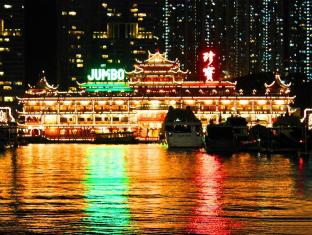 香港仔奧華酒店 香港 - 附近景點