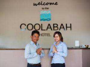 쿠라바 호텔  (Coolabah Hotel)