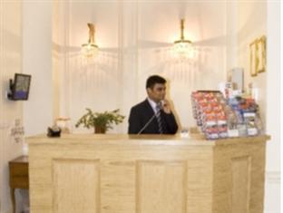 The Castleton Hotel London - Reception