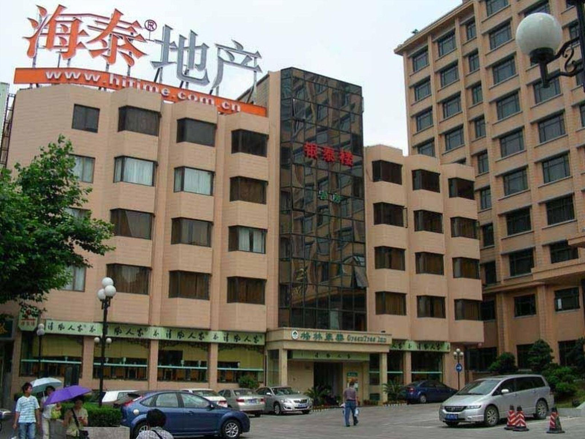 GreenTree Inn ShangHai Jingan District Middle YanAn Road Express Hotel