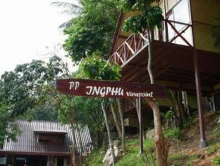 Phi Phi Ingphu Viewpoint Hotel Koh Phi Phi - Balcony/Terrace