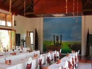 PhuNaCome Resort Loei - Meeting Room