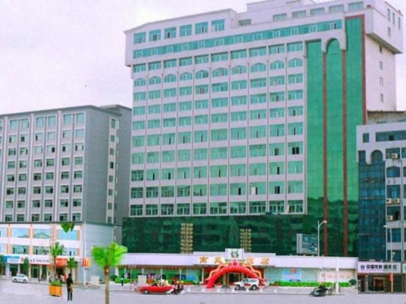 Jinjiang Nanyuan Hotel