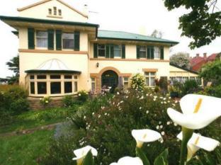 Elms of Hobart Hotel