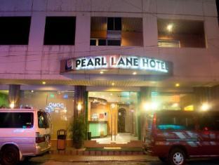 Pearl Lane Hotel Manila - Esterno dell'Hotel