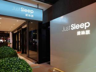 Just Sleep Hotel Lin Sen