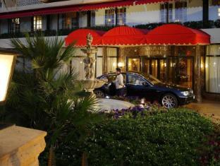 Intercontinental Le Vendome Beirut Hotel
