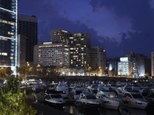 Intercontinental Phoenicia Beirut Hotel