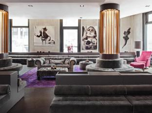Hotel AMANO Berlin - Lobi
