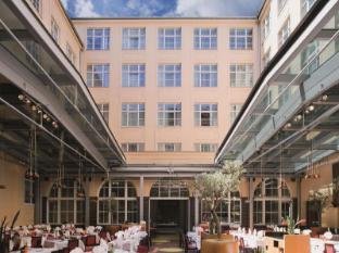 Moevenpick Hotel Berlin Am Potsdamer Platz Berlín - Restaurant