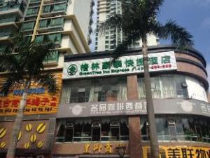 GreenTree Inn Shenzhen Guanggang Port Futian South Road Express Hotel