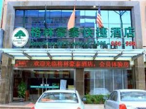 GreenTree Inn Shenzhen Kengzi Town Express Hotel