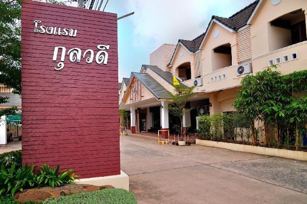 Kulwadee Hotel Sisaket