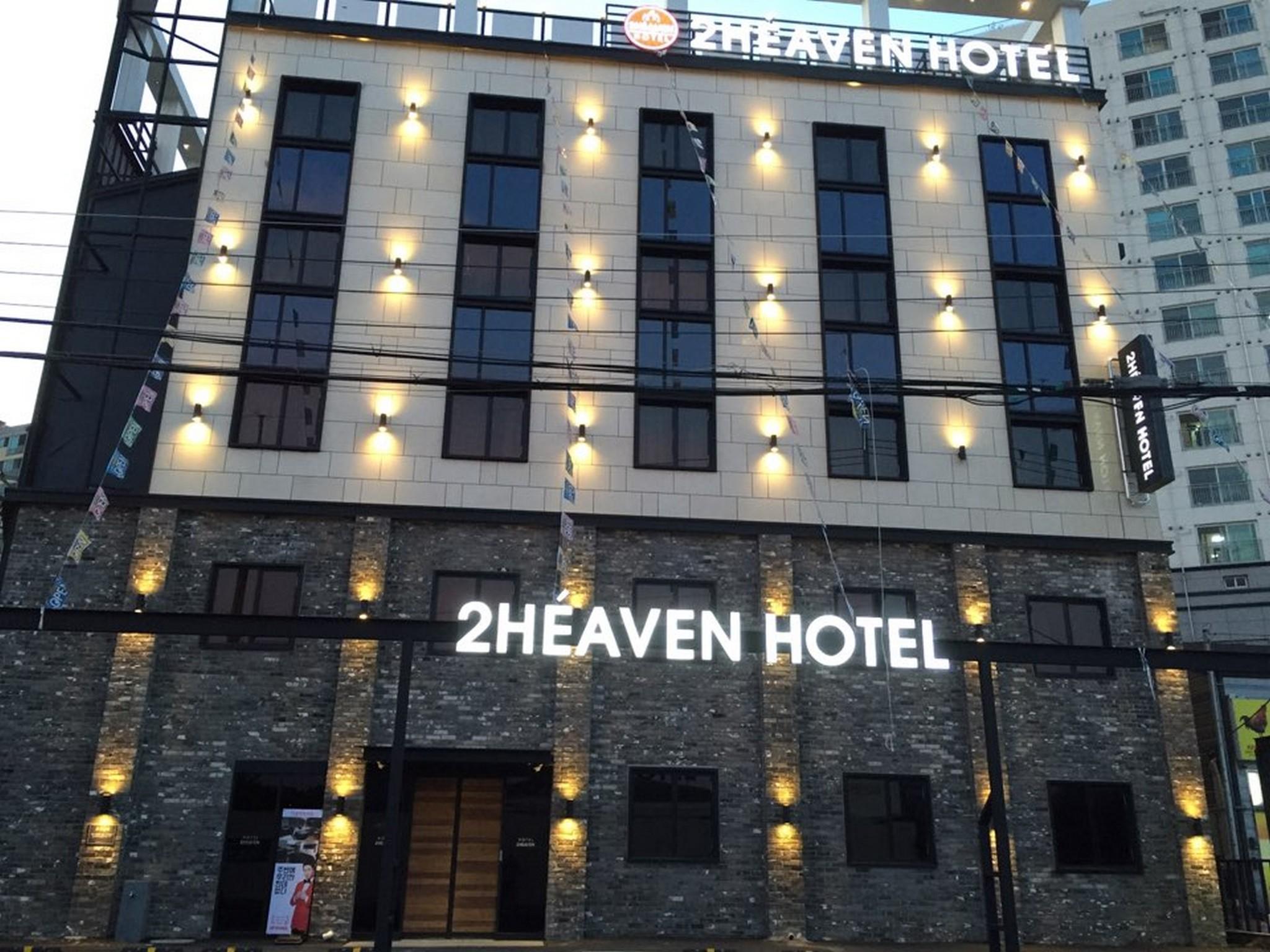 2heaven Hotel Gimhae
