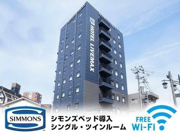 Hotel Livemax Minami Hashimoto Ekimae