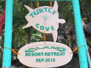 picture 2 of Turtle cove island resort
