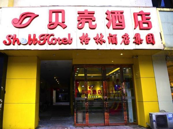 Shell Hotel Hefei Ma