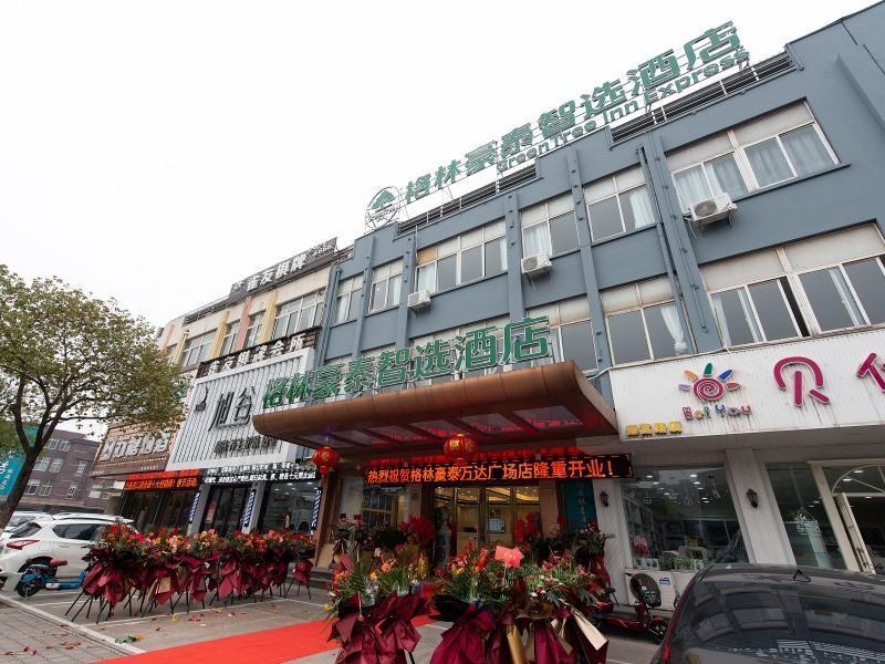 GreenTree Inn Express Wuxi Jiangyin Wanda Plaza Tongfu Road