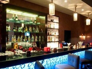 Palm Plaza Hotel & Spa Marrakech - Pub/Lounge