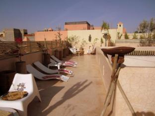 Riad de Vinci Marrakech - Terrace
