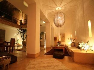 Riad de Vinci Marrakech