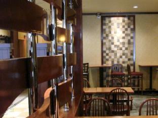 The Landing @ LaGuardia Hotel New York (NY) - Interior