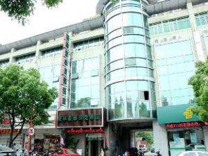 GreenTree Inn Shanghai  Hongqiao Hub Convention Center Jinghua Road Shell Hotel