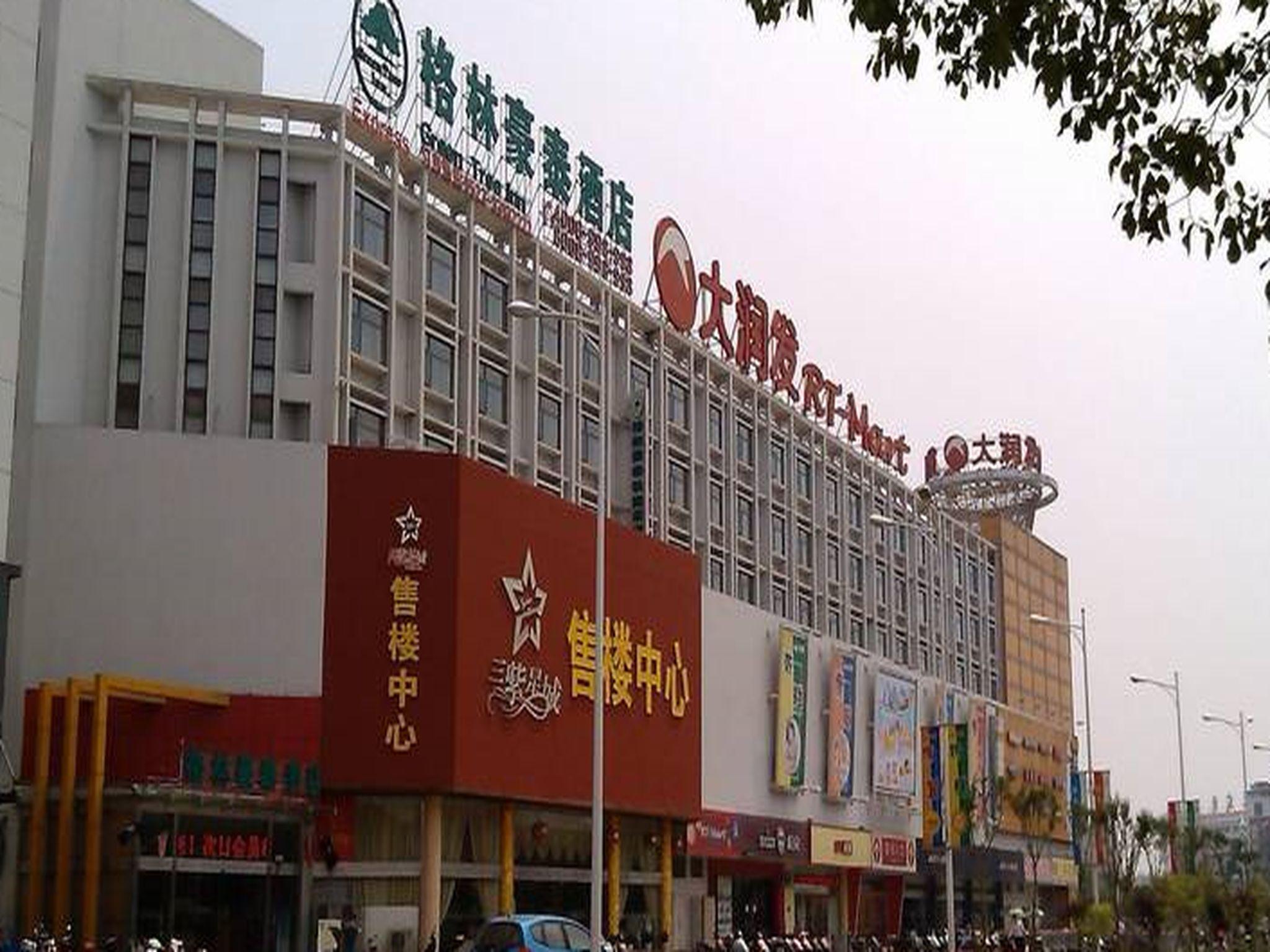 GreenTree Inn Taizhou Xinhua Bus Station Branch
